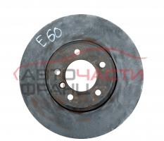 Преден спирачен диск BMW E60 3.0 D 218 конски сили