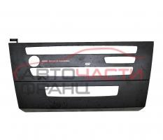 Конзола радио CD BMW E90 2.0D 163 конски сили
