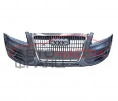 Предна броня Audi Q5 3.2 FSI 270 конски сили