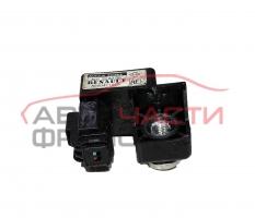 Airbag Crash сензор Renault Megane II 1.9 DCI 90 конски сили 8200411025