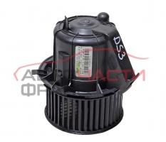 Вентилатор парно Citroen DS3 1.6 THP 156 конски сили Т4054001