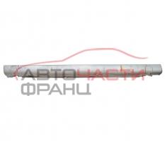 Десен праг Opel Omega B 2.5 TD 130 конски сили