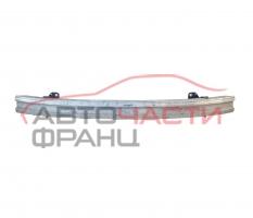 Основа предна броня VW Passat IV 1.9 TDI 110 конски сили