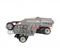 Моторче задна чистачка Ford C-Max 1.6 TDCI 109 конски сили 3M51-R17K441-AG