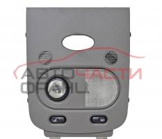 Плафон Nissan NV200 1.5 DCI 86 конски сили