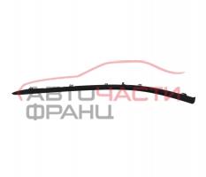 Лява лайсна арматурно табло Opel Insignia 2.0 CDTI 195 конски сили