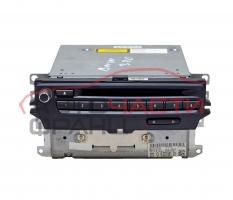 Навигация BMW E92 3.0 i 218 конски сили 922286101
