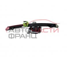 Заден ляв електрически стъклоповдигач BMW E91 2.0 бензин 150 конски сили