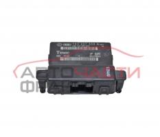 Модул врата VW Touran 1.6 FSI 115 конски сили 1K0907530 А