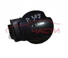 Капачка резервоар Peugeot 307SW 2.0HDI 90 конски сили