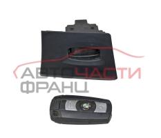 Ключалка гълтач BMW E90 2.0D 177 конски сили 6954719-12