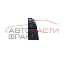 Бутони Audi A6 3.0 TDI 225 конски сили 4F1927227A