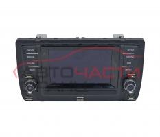 Радио CD VW Golf 7 1.6 TDI 105 конски сили 5G0919605