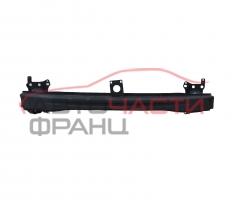 Основа предна броня VW Golf 5 2.0 TDI 140 конски сили
