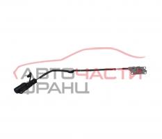 Закопчалка заден капак Audi A8 4.0 TDI 275 конски сили 4E0827383C