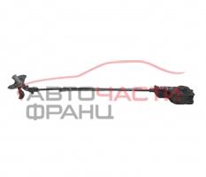 Механизъм резервна гума Citroen C4 Grand Picasso 2.0 HDI 150 конски сили