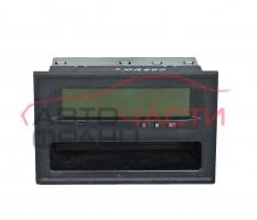 Дисплей Mitsubishi Grandis 2.4 i 165 конски сили 8750A087
