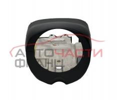 Конзола волан Audi A6 3.0 TDI 225 конски сили 4F1953497E