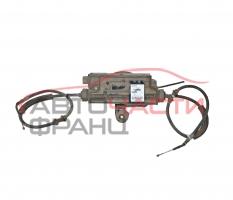 Електрическа ръчна спирачка BMW F01 4.0 D 306 конски сили 34436796892