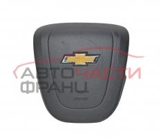 Airbag волан Chevrolet Cruze 1.8 i 141 конски сили 13293020