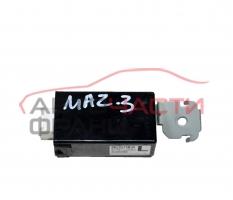Имобилайзер Mazda 3 2.0 CD 143 конски сили BR5V675R0A