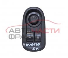 Панел бутони електрическо стъкло Opel Movano 2.3 CDTI 136 конски сили