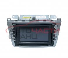 GPS Навигация Mazda 6 2.2 MZR-CD 163 конски сили GS1E66DV0B