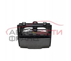 Пепелник Mercedes Sprinter 2.1 CDI 109 конски сили A9066800558