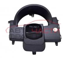 Конзола арматурно табло VW Crafter 2.5 TDI 109 конски сили