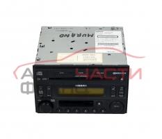 Радио CD Nissan Murano 3.5 i 234 конски сили 929-0192-87