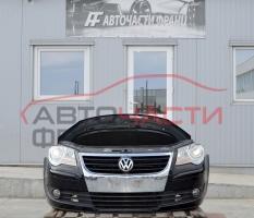 Комплект предница VW Touran 2.0 TDI 140 конски сили