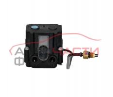 Разпределител въздушно окачване BMW X6 E71 M 5.0 i  EB-MV-0586-A