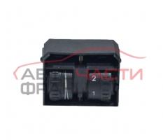 Бутон фарове VW Touran 2.0 TDI  1T0941333A