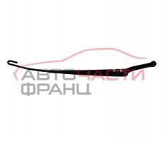Дясно рамо чистачка Audi A6 2.5 TDI 150 конски сили 4B1955408A