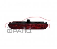 Трети стоп Audi A8 2.5 TDI 150 конски сили 8D5945097A