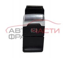 Бутон ръчна спирачка Audi A5 3.0 TDI 240 конски сили 8K2927225B
