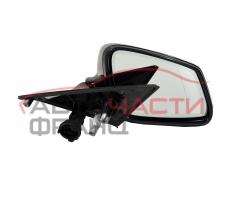 Дясно огледало BMW F01 4.0 D 306 конски сили F0152402U6680