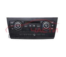 Панел климатроник BMW E91 2.0 I 150 конски сили 64119147299-01
