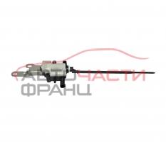 Машинка централно капачка резервоар BMW X6 E71 M 5.0 555 конски сили 67.11-7190533-02