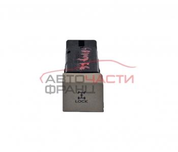 Бутон блокаж диференциал Hyundai Santa Fe 2.2 CRDI 197 конски сили