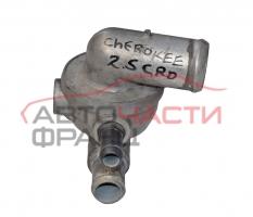 Термостат Jeep Cherokee 2.5 CRD 143 конски сили