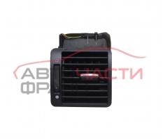 Духалка парно дясна Audi A8 2.5 TDI 150 конски сили