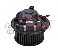 Вентилатор парно VW Caddy 2.0 TDI 170 конски сили 1K1820015L