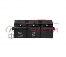 Бутон ESP Peugeot 208 1.4 HDI 68 конски сили 96750115ZD