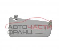 Десен сенник Ford S-Max 2.0 TDCI 130 конски сили