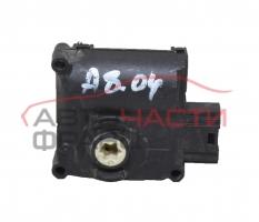 Моторче клапи климатик парно Audi A8 4.0 TDI 275 конски сили 4F0.820.511.B