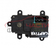 Моторче клапи климатик парно Chevrolet Captiva 2.0 D 150 конски сили MTR-AI 830970