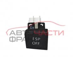 Бутон ESP VW Passat CC 2.0 TDI 140 конски сили 3C0927117C