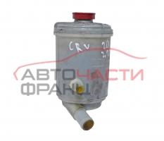 Казанче хидравлична течност Honda Cr-V III 2.2 i-DTEC 150 конски сили