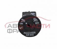 Ключалка airbag Opel Insignia 2.0 CDTI 195 конски сили 13577258
